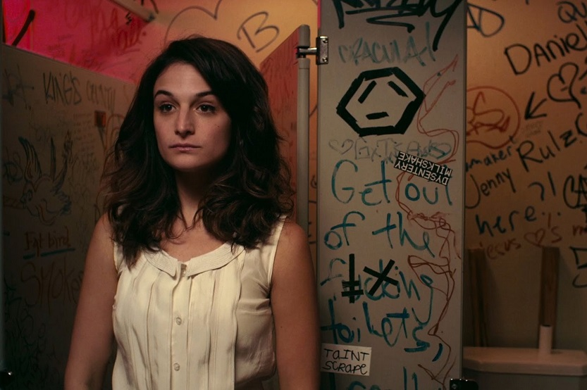 OBVIOUS CHILD (2014), scenariusz: Gillian Robespierre
